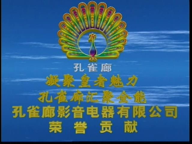 周華健 - 2003 - 96弦全演唱會_20210215_165224.374